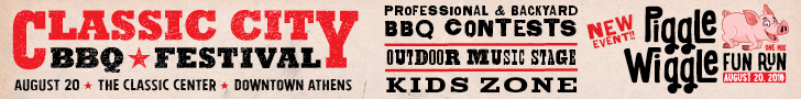 Text in image: Classic City BBQ Festival, 8/20/2016, Athens, GA